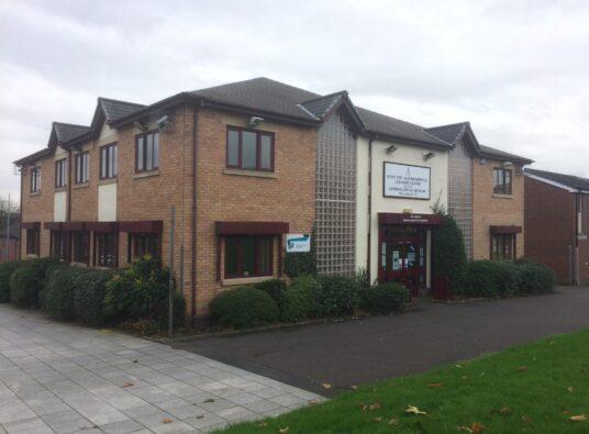 Bank Top Neighbourhood Learning Centre